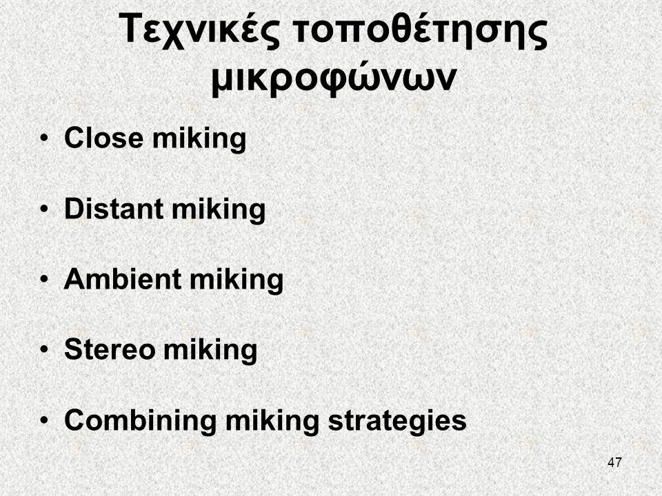 47 Τεχνικές τοποθέτησης μικροφώνων •Close miking •Distant miking •Ambient miking •Stereo miking •Combining miking strategies