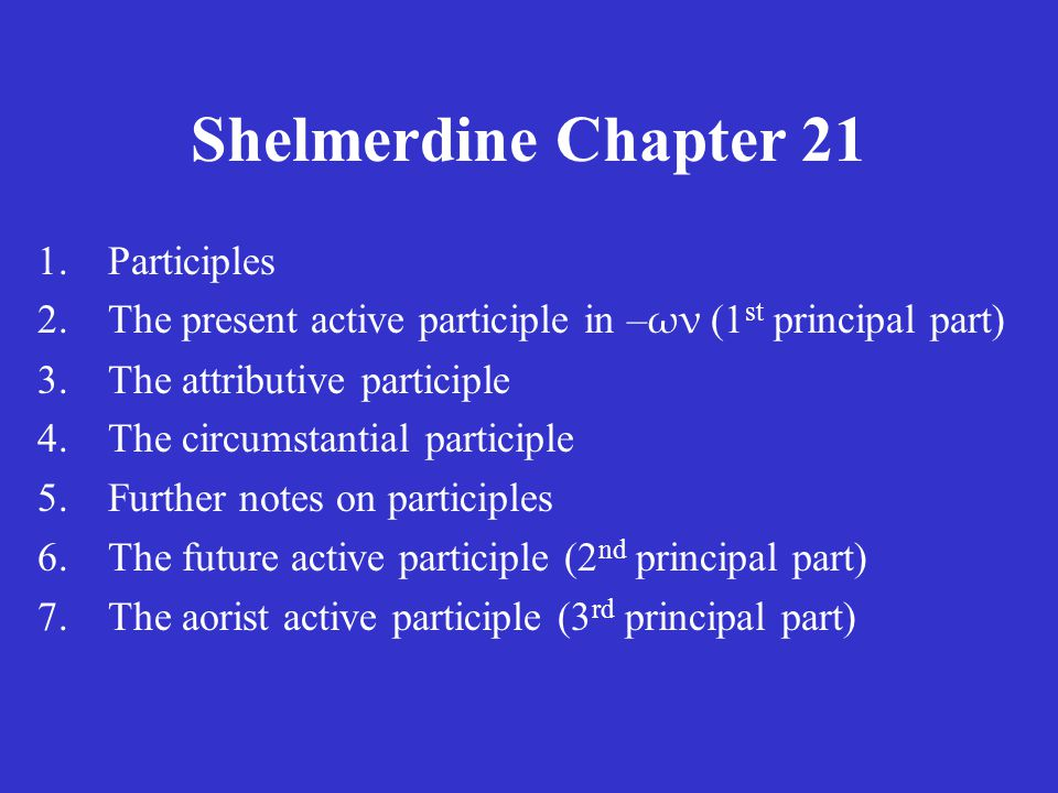 Shelmerdine Chapter 21 for tomorrow (Tuesday, February 15, 2011): •Quiz: vocabulary –omit Ἄ μασις, Πολυκρ ά της, σφραγίς •Continue Polycrates and the Ring 2: Destiny Is Destiny and prepare Biblical reading for class.