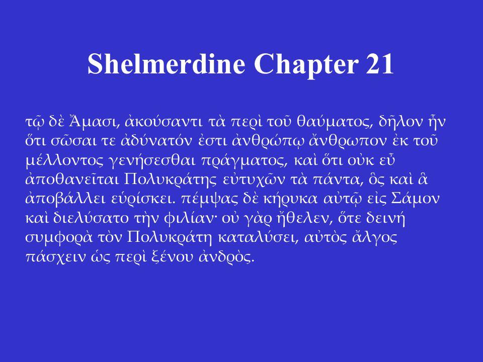 Shelmerdine Chapter 21 τῷ δὲ Ἄμασι, ἀκούσαντι τὰ περὶ τοῦ θαύματος, δῆλον ἦν ὅτι σῶσαι τε ἀδύνατόν ἐστι ἀνθρώπῳ ἄνθρωπον ἐκ τοῦ μέλλοντος γενήσεσθαι π