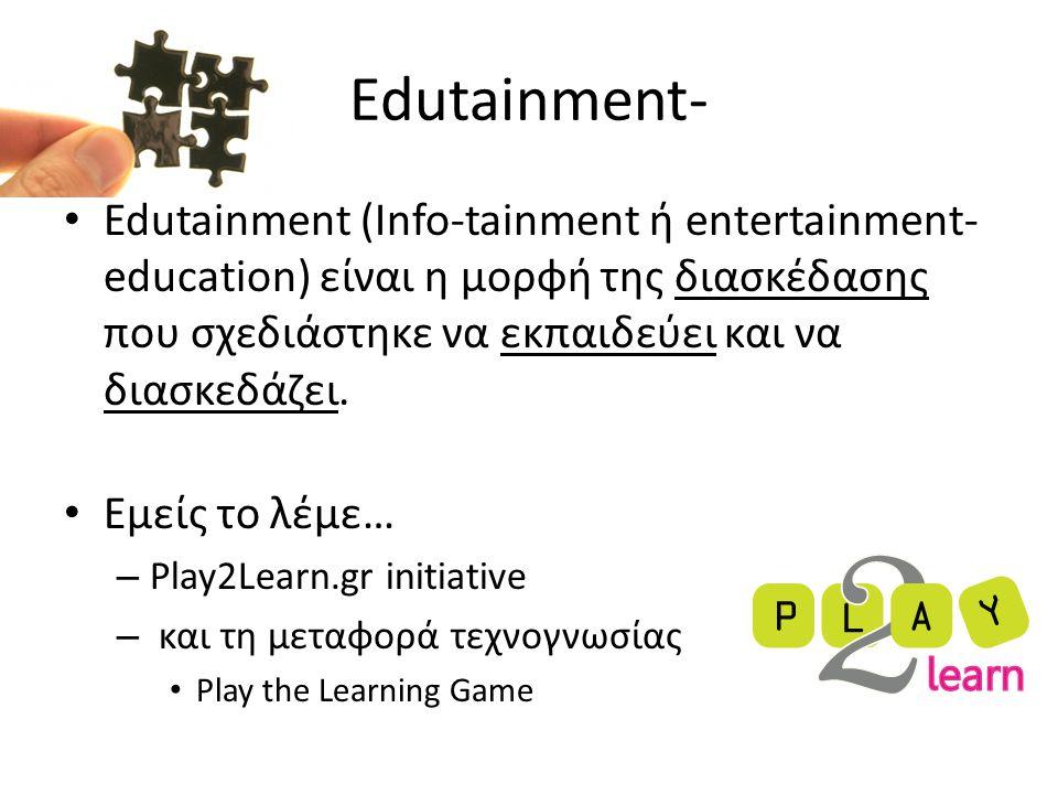 Edutainment- • Edutainment (Info-tainment ή entertainment- education) είναι η μορφή της διασκέδασης που σχεδιάστηκε να εκπαιδεύει και να διασκεδάζει.