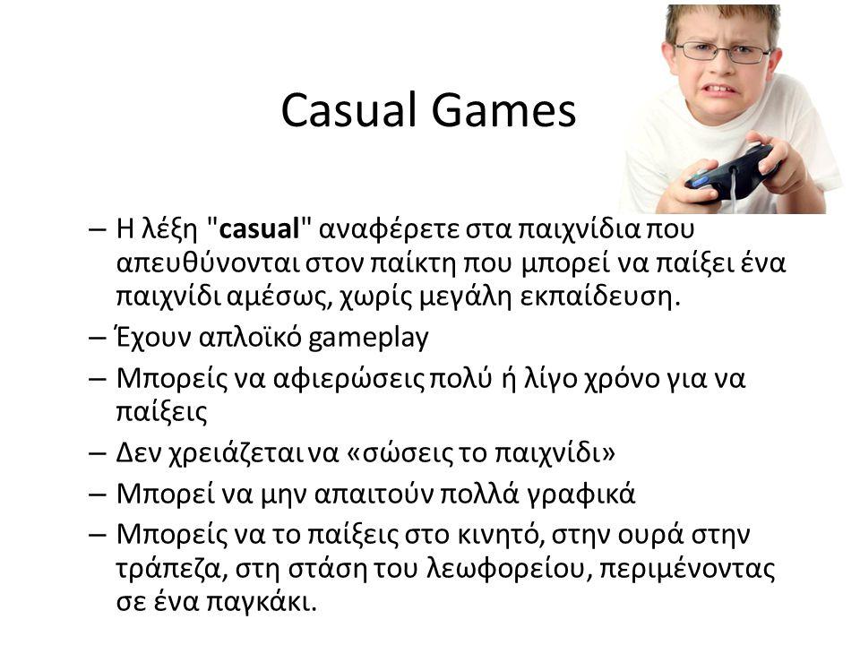 Πώς μαθαίνεις μέσα σε ένα Casual Game • Καταρχήν δεν πρέπει να μαθαίνεις συνεχώς • Εάν χαθεί η διασκέδαση τότε δεν είναι παιχνίδι • Προσπαθείς να δώσεις κίνητρα για μάθηση • «μάθε για να κερδίσεις μια ζωή» • «μάθε για πάρεις βοήθεια» • «μάθε για να τελειώσεις την πίστα πιο εύκολα ή πιο γρήγορα»