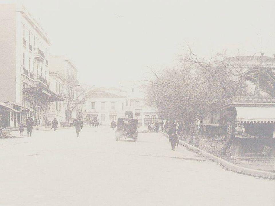 Το κέντρο της Αθήνας, (Σύνταγμα) με την Ακρόπολη να δεσπόζει από την ταράτσα του ξενοδοχείου Μεγάλη Βρετάνια.