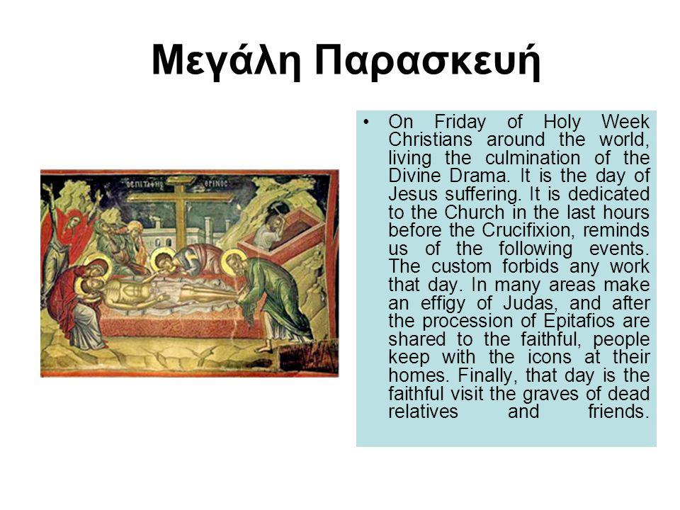 Μεγάλη Παρασκευή •Την Μεγάλη Παρασκευή οι χριστιανοί όλου του κόσμου, ζουν την κορύφωση του Θείου Δράματος.