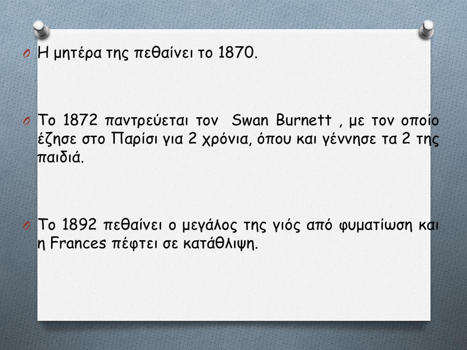 O Η μητέρα της πεθαίνει το 1870. O Το 1872 παντρεύεται τον Swan Burnett, με τον οποίο έζησε στο Παρίσι για 2 χρόνια, όπου και γέννησε τα 2 της παιδιά.