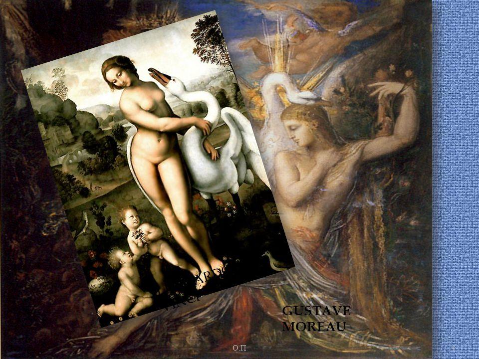  Η δεύτερη εκδοχή για τη γέννηση της Ελένης τη θέλει κόρη της Νέμεσης και του Δία.