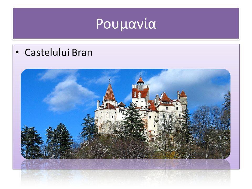 Πορτογαλία • Μοναστήρι των Ιερονυμιτών