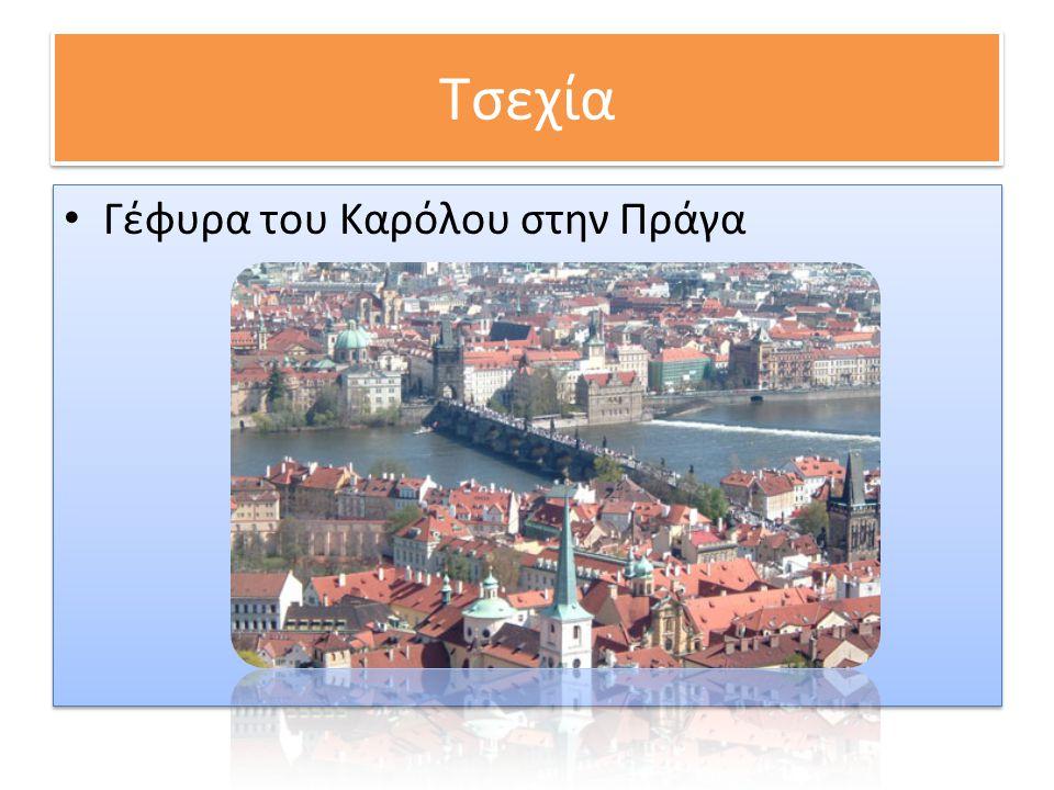 Βουλγαρία • Ο καθεδρικός Ναός της Σόφιας