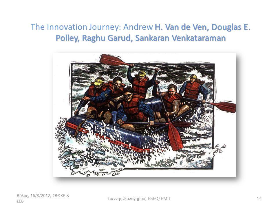 H. Van de Ven, Douglas E. Polley, Raghu Garud, Sankaran Venkataraman The Innovation Journey: Andrew H. Van de Ven, Douglas E. Polley, Raghu Garud, San