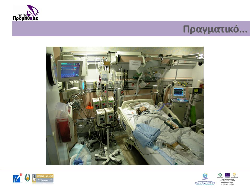 Cyprus ICU pilot Network Installation sites in Cyprus