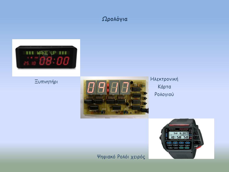 Ωρολόγια Ξυπνητήρι Ηλεκτρονική Κάρτα Ρολογιού Ψηφιακό Ρολόι χειρός