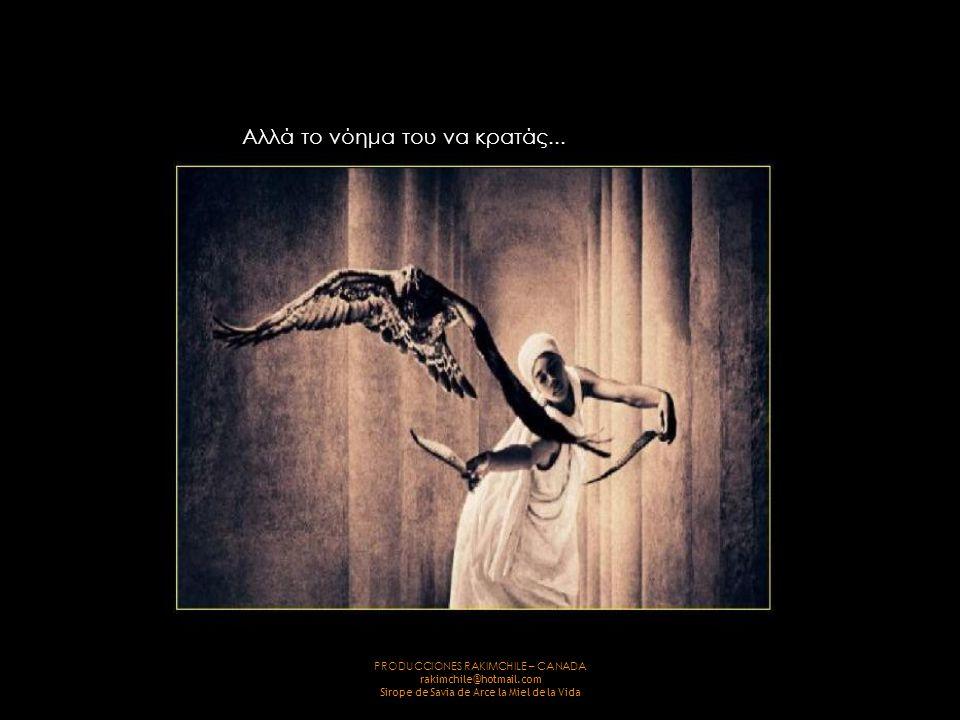 PRODUCCIONES RAKIMCHILE – CANADA rakimchile@hotmail.com Sirope de Savia de Arce la Miel de la Vida Το πρόβλημα δεν είναι τα αντικείμενα που στιβάζονται στη ζωή σου...