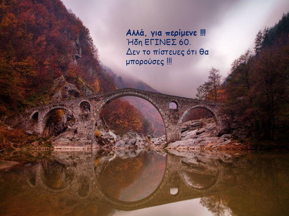 ΚΑΙ ΠΑΝΤΑ ΝΑ ΘΥΜΑΣΑΙ : Η Ζωή δεν μετριέται από τις ανάσες που παίρνουμε αλλά από τις στιγμές που ζούμε..