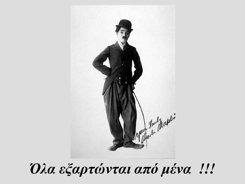 …ή να δοξάζω το Θεό, που έχω μία στέγη! …ή να δοξάζω το Θεό, που έχω μία στέγη!