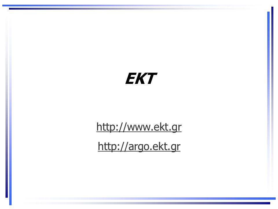 EKT http://www.ekt.gr http://argo.ekt.gr