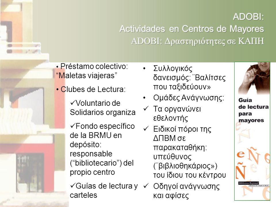 5 • Préstamo colectivo: Maletas viajeras • Clubes de Lectura:  Voluntario de Solidarios organiza  Fondo específico de la BRMU en depósito: responsable ( bibliotecario ) del propio centro  Guías de lectura y carteles •Συλλογικός δανεισμός: ¨Βαλίτσες που ταξιδεύουν» •Ομάδες Ανάγνωσης:  Τα οργανώνει εθελοντής  Ειδικοί πόροι της ΔΠΒΜ σε παρακαταθήκη: υπεύθυνος (¨βιβλιοθηκάριος») του ίδιου του κέντρου  Οδηγοί ανάγνωσης και αφίσες