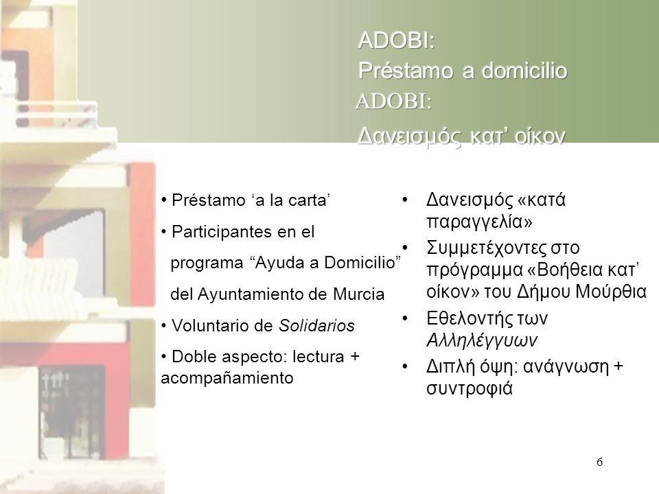 6 • Préstamo 'a la carta' • Participantes en el programa Ayuda a Domicilio del Ayuntamiento de Murcia • Voluntario de Solidarios • Doble aspecto: lectura + acompañamiento •Δανεισμός «κατά παραγγελία» •Συμμετέχοντες στο πρόγραμμα «Βοήθεια κατ' οίκον» του Δήμου Μούρθια •Εθελοντής των Αλληλέγγυων •Διπλή όψη: ανάγνωση + συντροφιά