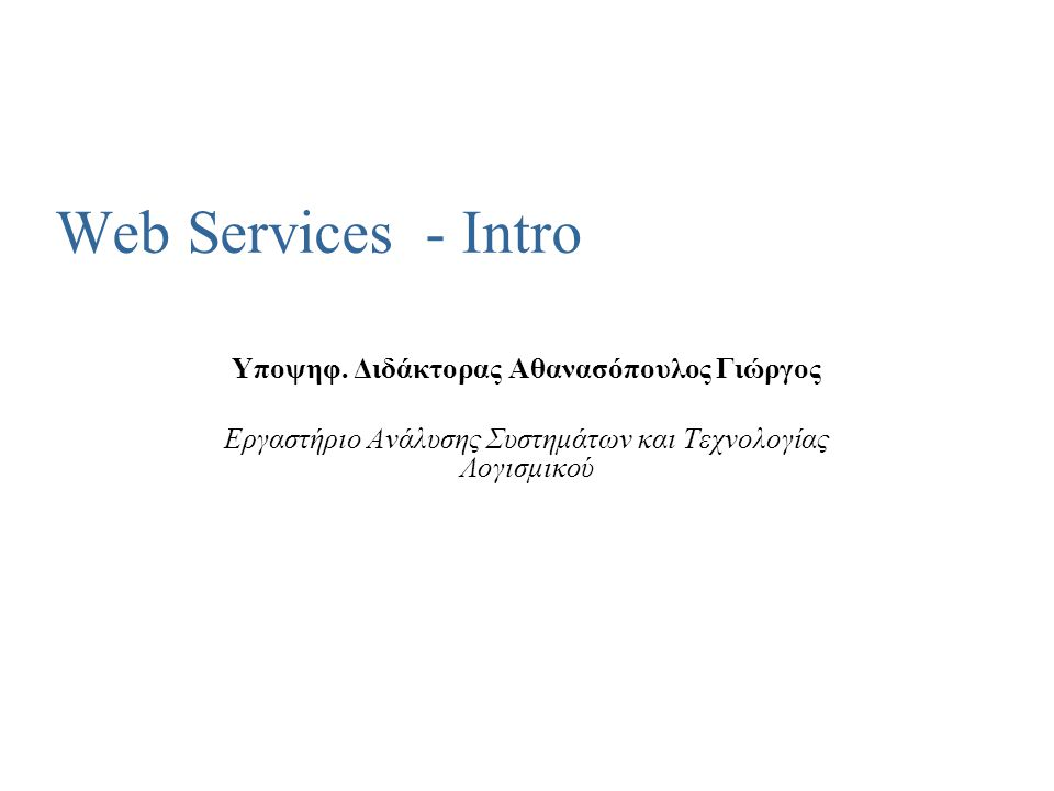 © George AthanasopoulosDaemon – Web Services Intro 22 SOAP example, header and body <SOAP-ENV:Envelope xmlns:SOAP-ENV= http://schemas.xmlsoap.org/soap/envelope/ SOAP-ENV: encodingStyle= http://schemas.xmlsoap.org/soap/encoding/ /> <t:Transaction xmlns:t= some-URI SOAP-ENV:mustUnderstand= 1 > 5 DEF From the: Simple Object Access Protocol (SOAP) 1.1.