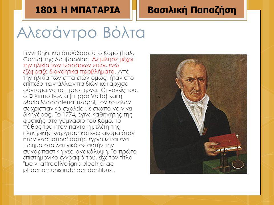 Αλεσάντρο Βόλτα Γεννήθηκε και σπούδασε στο Κόμο (Ιταλ.