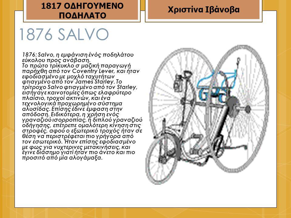 1876 SALVO 1876: Salvo, η εμφάνιση ένός ποδηλάτου εύκολου προς ανάβαση.