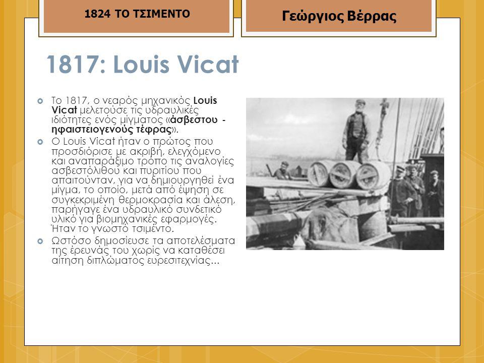 1817: Louis Vicat  Το 1817, ο νεαρός μηχανικός Louis Vicat μελετούσε τις υδραυλικές ιδιότητες ενός μίγματος « άσβεστου - ηφαιστειογενούς τέφρας ».