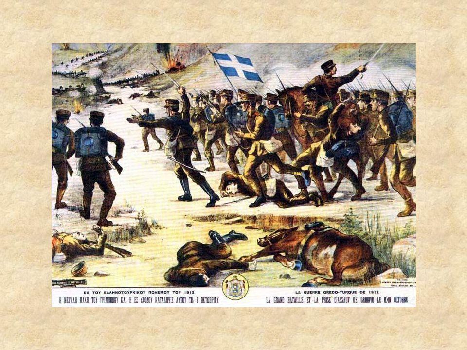 Οι Βαλκανικές Συμμαχίες •Ο Βενιζέλος ακολούθησε, αρχικά, πολιτική κατευναστική απέναντι στις νεοτουρκικές προκλήσεις, εκτιμώντας ότι η Ελλάδα δεν ήταν επαρκώς προετοιμασμένη για πόλεμο.