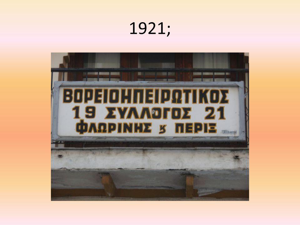 1921;