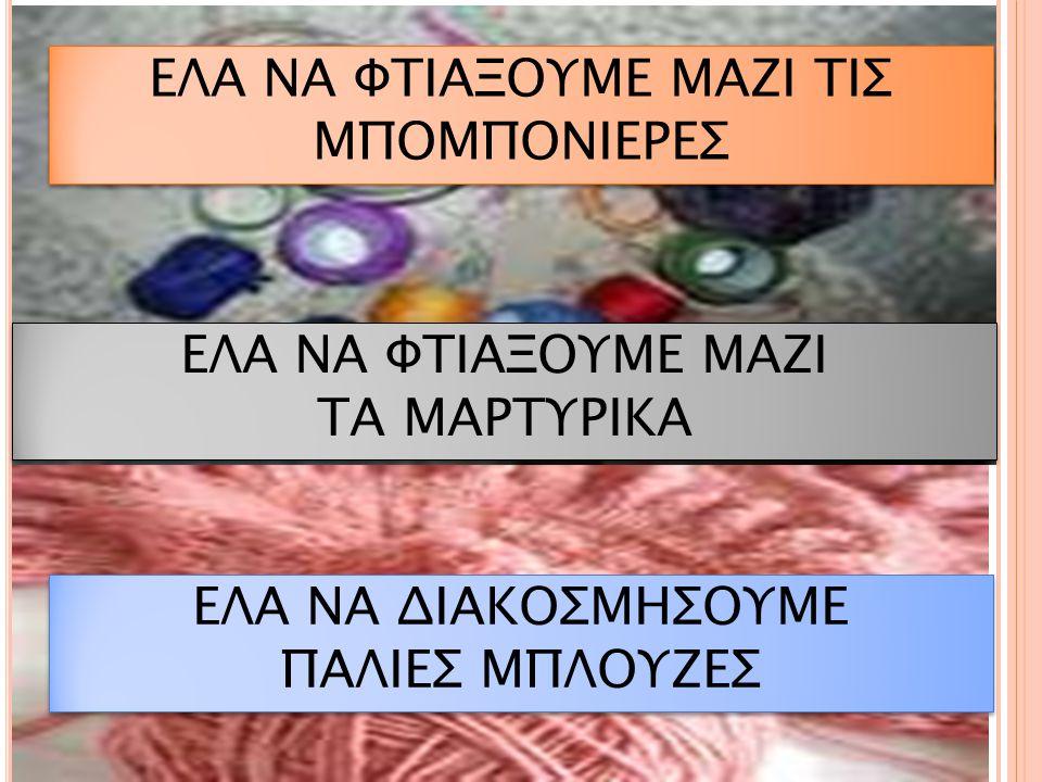 ΠΑΤΡΟΝ ΕΠΙ ΠΑΡΑΓΓΕΛΙΑ ΠΑΤΡΟΝ ΕΠΙ ΠΑΡΑΓΓΕΛΙΑ
