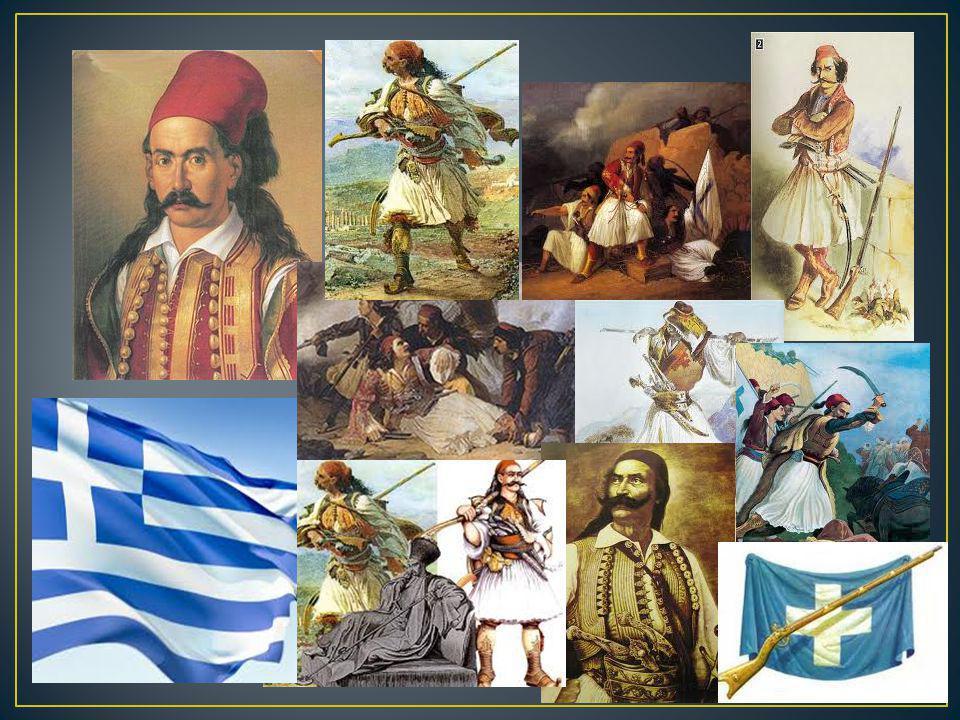 Τον Αύγουστο του 1823, επικεφαλής 1250 ανδρών πήγε στο Καρπενήσι για να αντιμετωπίσει τους πολυάριθμους Τουρκαλβανούς του Μουσταή.