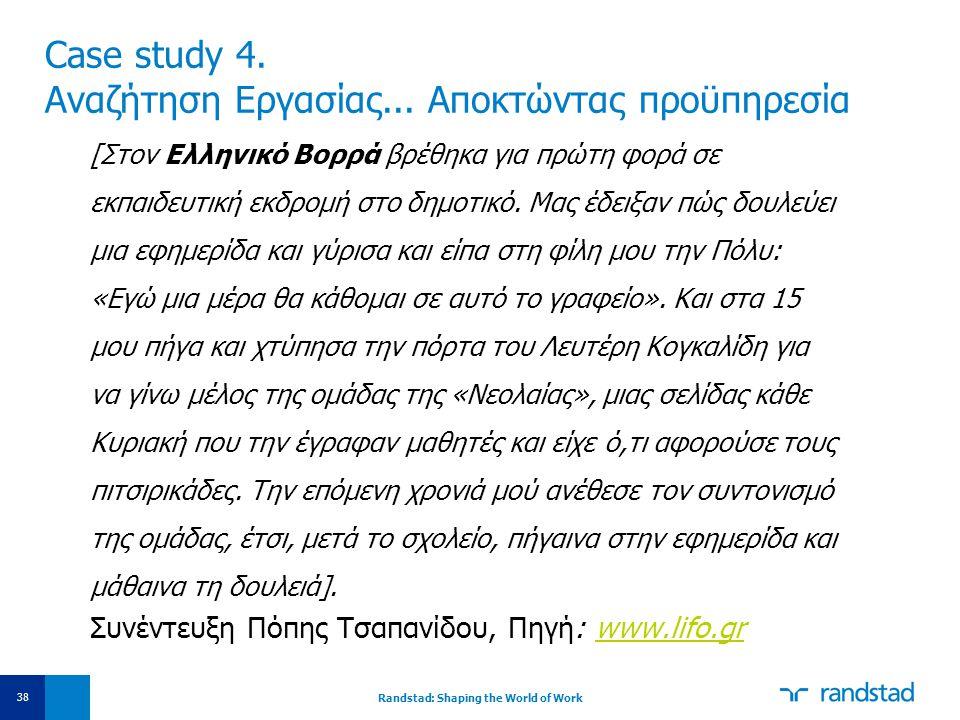 Case study 4. Αναζήτηση Εργασίας... Αποκτώντας προϋπηρεσία [Στον Ελληνικό Βορρά βρέθηκα για πρώτη φορά σε εκπαιδευτική εκδρομή στο δημοτικό. Μας έδειξ