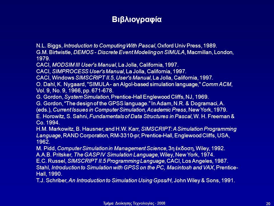 Τμήμα Διοίκησης Τεχνολογίας - 2008 20 Βιβλιογραφία N.L.
