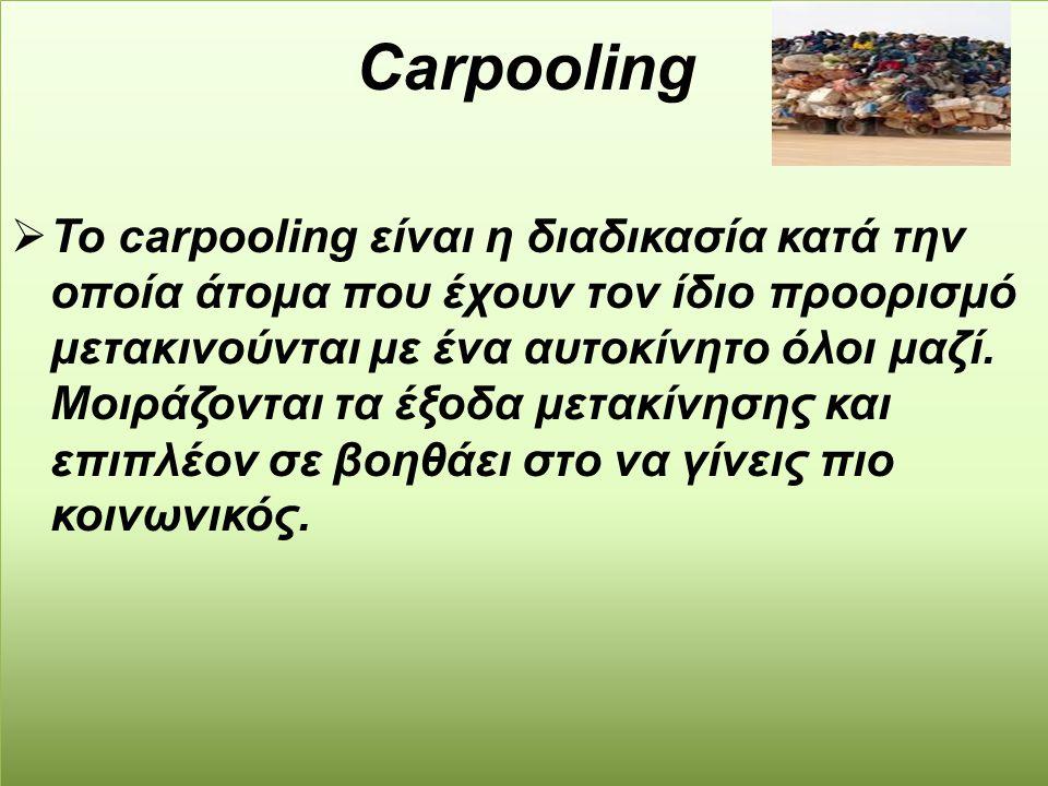  Το carpooling είναι η διαδικασία κατά την οποία άτομα που έχουν τον ίδιο προορισμό μετακινούνται με ένα αυτοκίνητο όλοι μαζί. Μοιράζονται τα έξοδα μ