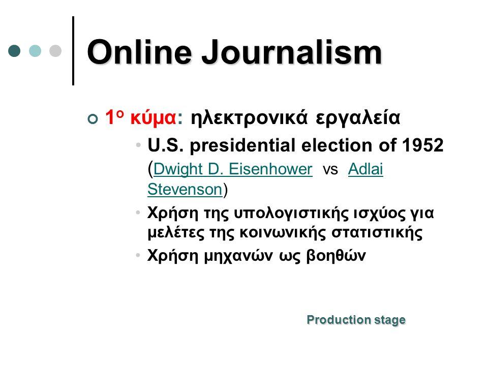 Online Journalism 1 ο κύμα: ηλεκτρονικά εργαλεία •U.S.