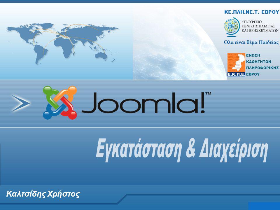 Σχολεία με ενεργό ιστότοπο ΓΥΜΝΑΣΙΑΕΠΑΛ 6 17 ΛΥΚΕΙΑ 6 8 3 2 * Τα παραπάνω στοιχεία αφορούν το Ν.