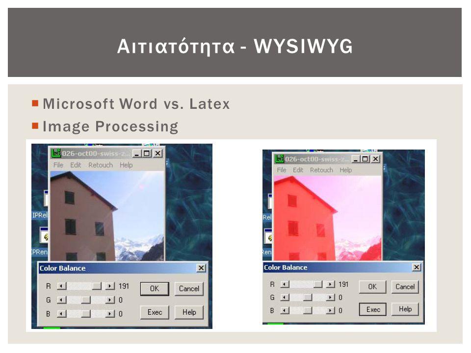 Αιτιατότητα - WYSIWYG  Microsoft Word vs. Latex  Image Processing