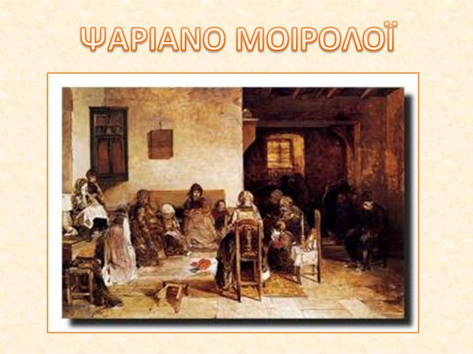 • ΠΙΝΑΚΟΘΗΚΗ Η Πινακοθήκη στεγάζεται σε έναν ευρύ χώρο στο εσωτερικό του περιβόλου της εκκλησίας της Μεγαλόχαρης.