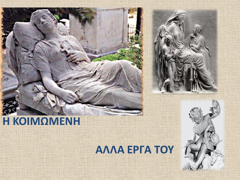 • ΜΟΥΣΕΙΟ ΜΑΡΜΑΡΟΤΕΧΝΙΑΣ Το νεοσύστατο αυτό μουσείο, που το δημιούργησε το Πολιτιστικό Ίδρυμα Ομίλου Πειραιώς το 2007, αποτελεί το πιο σύγχρονο μουσείο του νησιού και το πρώτο του είδους του στην Ελλάδα.