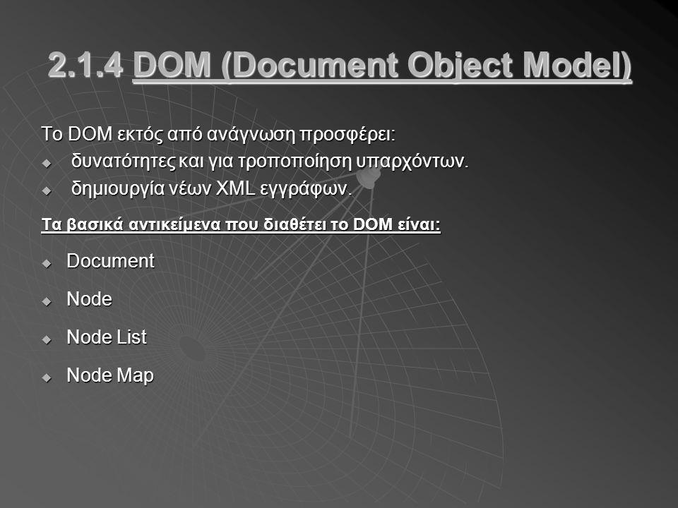 2.1.4 DOM (Document Object Model) Το DOM εκτός από ανάγνωση προσφέρει:  δυνατότητες και για τροποποίηση υπαρχόντων.