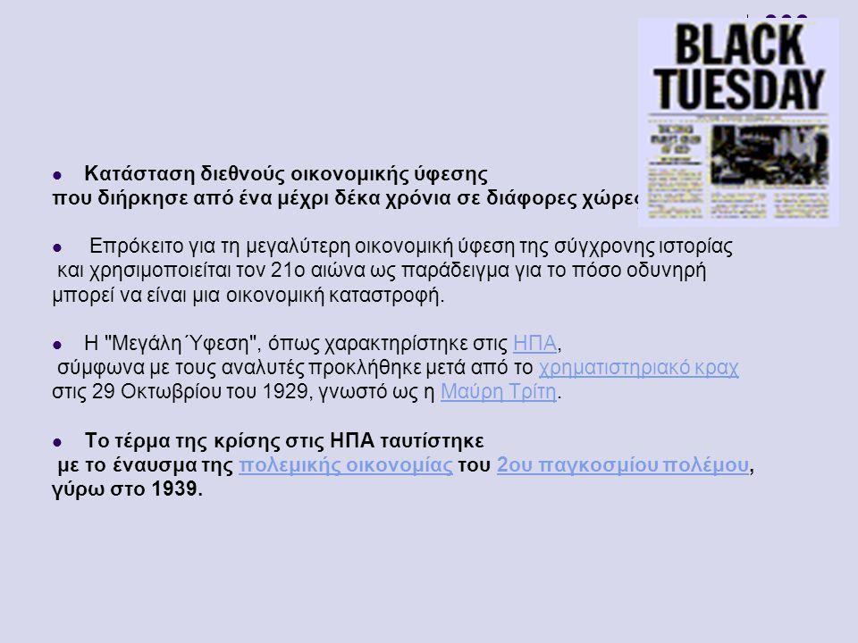 •www.worldofteaching.comwww.worldofteaching.com •http://news.kathimerini.gr/4dcgi/_w_articles_ world_2_02/05/2010_399521http://news.kathimerini.gr/4dcgi/_w_articles_ world_2_02/05/2010_399521