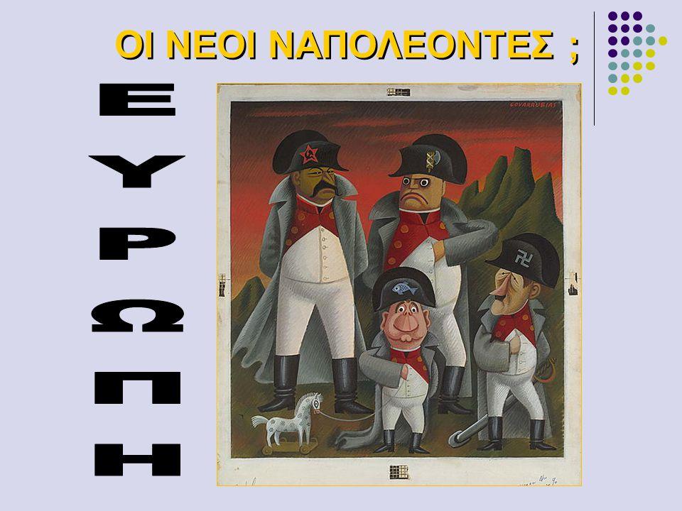 Η οικονομική κρίση 1929 - 1933 ήταν σοβαρή αιτία, για να πολλαπλασιαστούν οι δικτατορίες στην Ευρώπη και η πιο σκληρή απ αυτές ήταν η δικτατορία του Χίτλερ με το ναζιστικό κόμμα (Εθνικοσοσιαλισμός).