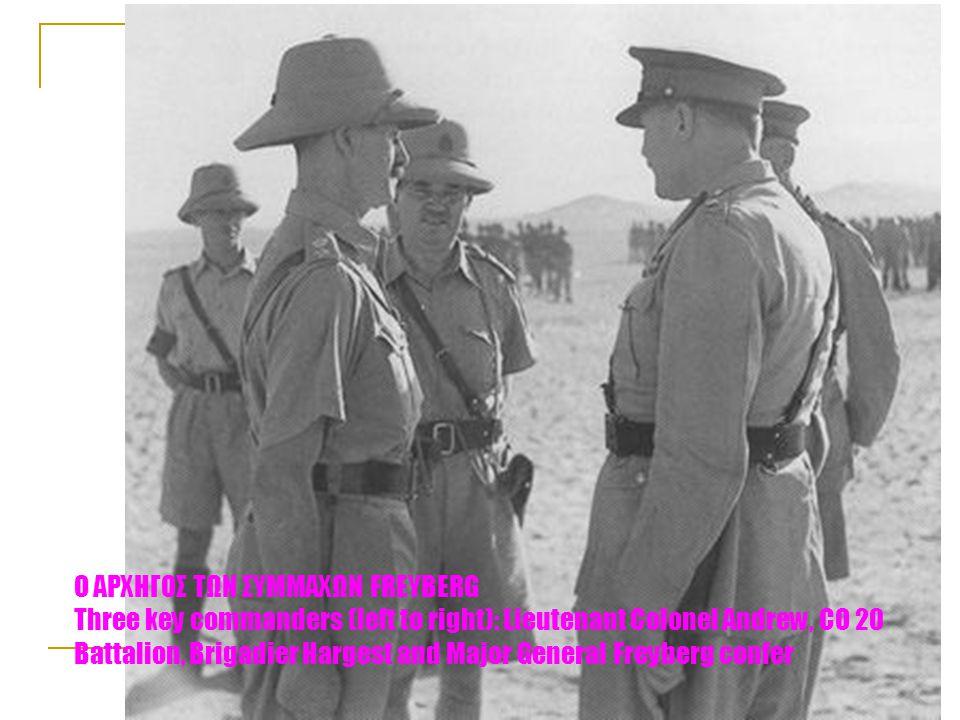  Το γενικό πρόσταγμα των συμμάχων είχε ο Νεοζηλανδός στρατηγός Φράιμπερργκ.  Είχε στη δύναμή του (μαζί με τους Έλληνες) κάπου 35.000 στρατιώτες