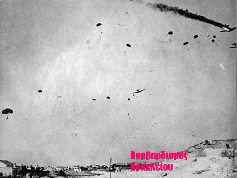 Γερμανικά αεροπλάνα τύπoυ ΜΕ 110 σε δράση.