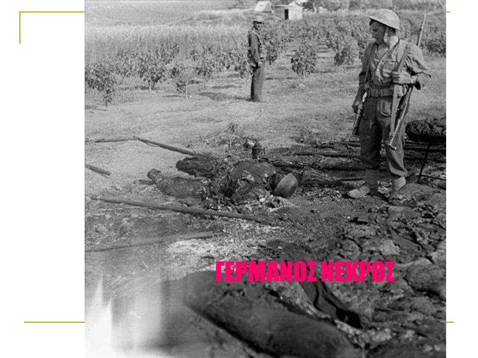 Ο Γερμανός Σμήναρχος Μπρούνο Μπρόγιερ παρακολουθεί από παρατηρητήριο που βρίσκεται ανατολικά του Ηρακλείου, τις επιθέσεις της Λουφτβάφε εναντίον βρετα