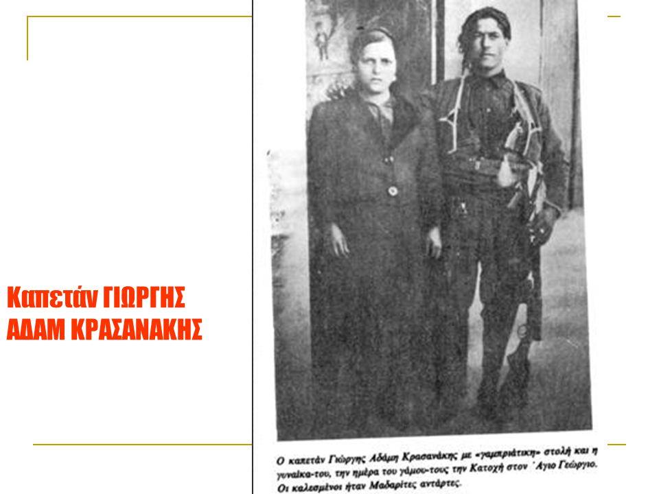 Πέτρακας Παπαδοπετράκης, Αρχηγός Σφακίων - Αποκορώνου.