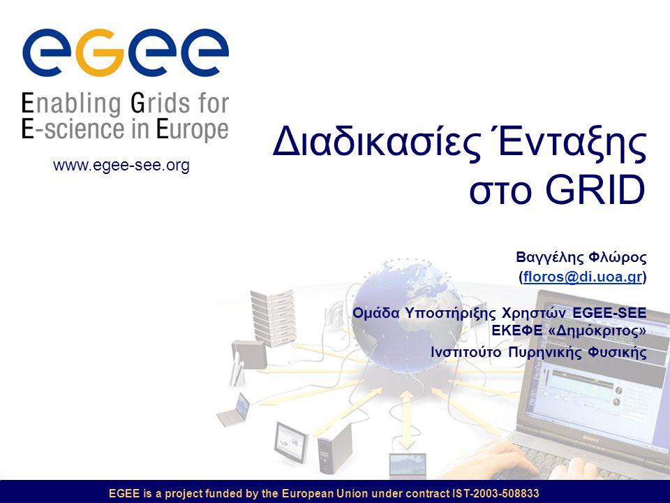 Εκπαίδευση Χρηστών EGEE/HellasGrid, Αθήνα – 15-16 Ιουνίου 2006 - 2 Περιεχόμενα Παρουσίασης • Πως εγγράφομαι στο Grid του EGEE; Που θα απευθυνθώ; Ποιοι έχουν δικαίωμα εγγραφής; • Τι είναι οι εικονικοί οργανισμοί; Σε ποιόν ανήκω; • Τι εργαλεία χρειάζονται και πως θα τα αποκτήσω; • Που θα απευθυνθώ για βοήθεια; • Που υπάρχει υλικό εκμάθησης και εγχειρίδια χρήσης των εργαλείων Grid; • κ.α.....