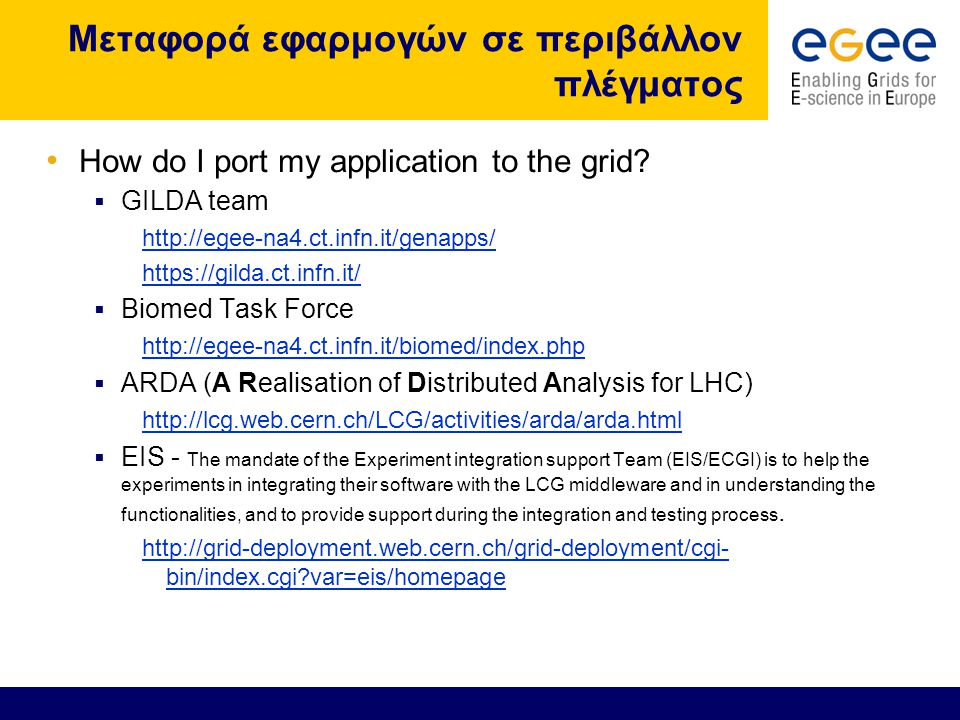 • How do I port my application to the grid.