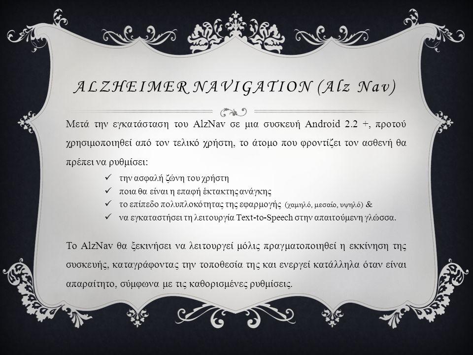  Video: http://www.youtube.com/watch?v=qKJbujDmu9s&feature=youtu.be ALZHEIMER NAVIGATION (Alz Nav)
