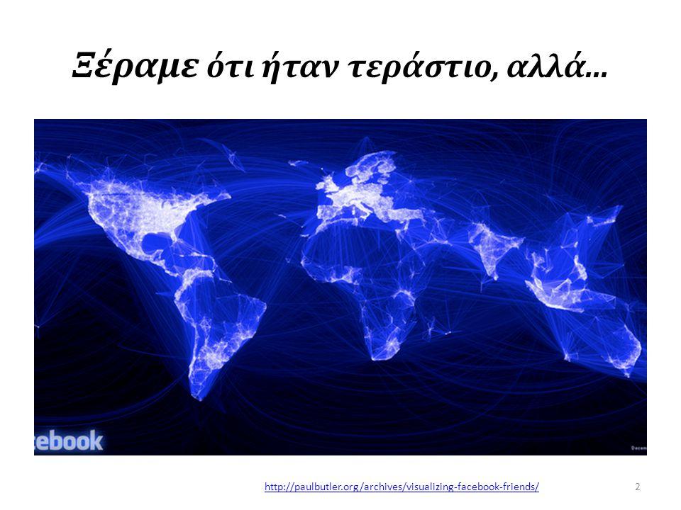 Linked data = internet + http + RDF