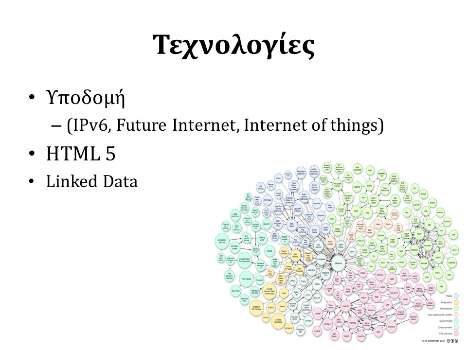Science Subject Categorization • What.Autonomous taxonomic trees (i.e.
