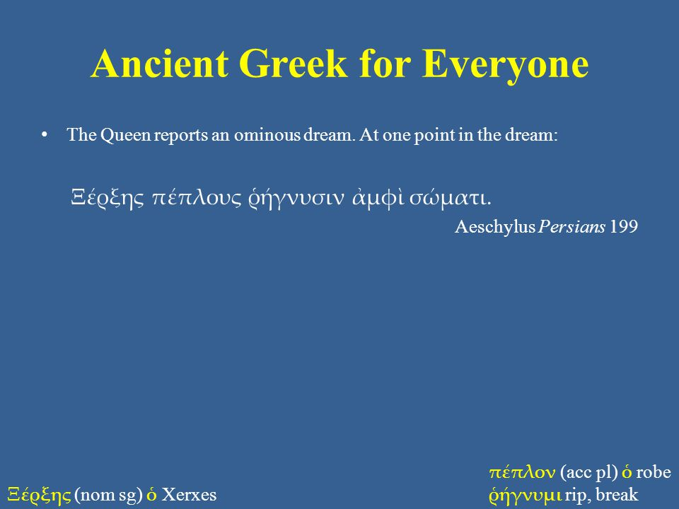 Ancient Greek for Everyone • A couplet from Aeschylus' lost play Ἡλιάδες (Daughters of the Sun) has this to say about Zeus: Ζεύς ἐστιν αἰθήρ, Ζεὺς δὲ γῆ, Ζεὺς δ'οὐρανός, Ζεύς τοι τὰ πάντα...