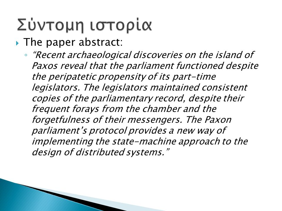  The paper abstract: ◦ Recent archaeological discoveries on the island of Paxos reveal that the parliament functioned despite the peripatetic propensity of its part-time legislators.